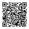 小串西桃山*市内一望*実測1353坪を携帯で見る