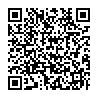 東須恵*新価格*オーダーメイドリフォーム付を携帯で見る